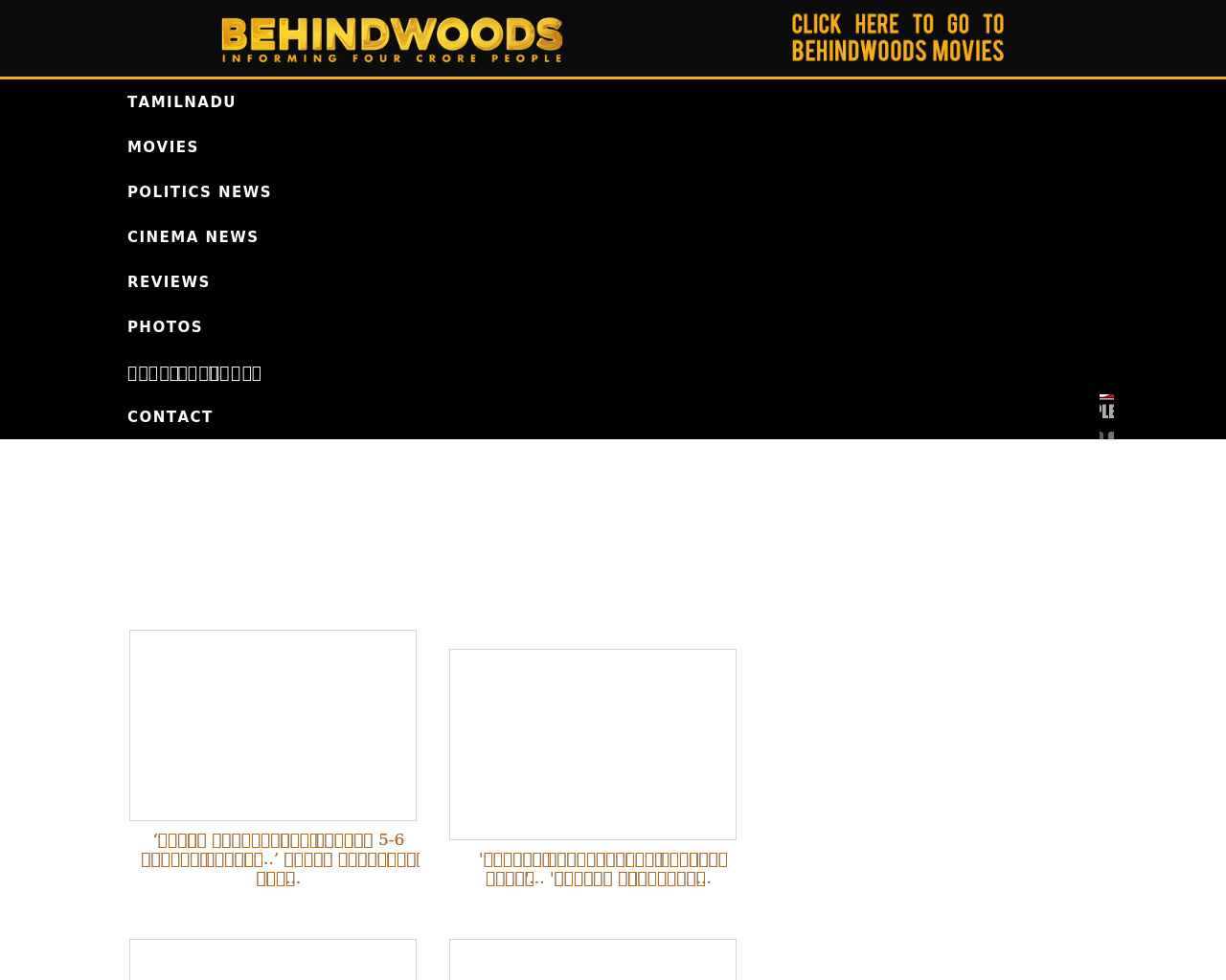 Behindwoods - Entertainment Advertising Mediakits, Reviews