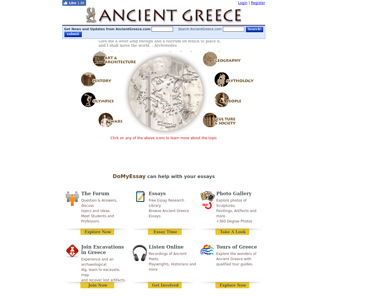 Ancient-Greece-Advertising-Reviews-Pricing