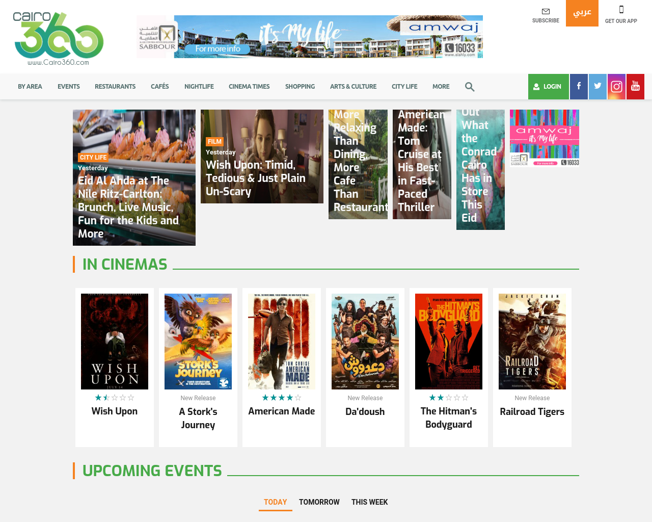 Cairo360-Advertising-Reviews-Pricing