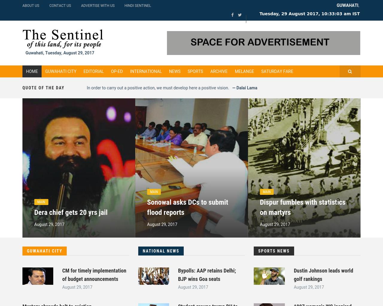 Sentinelassam.com-Advertising-Reviews-Pricing