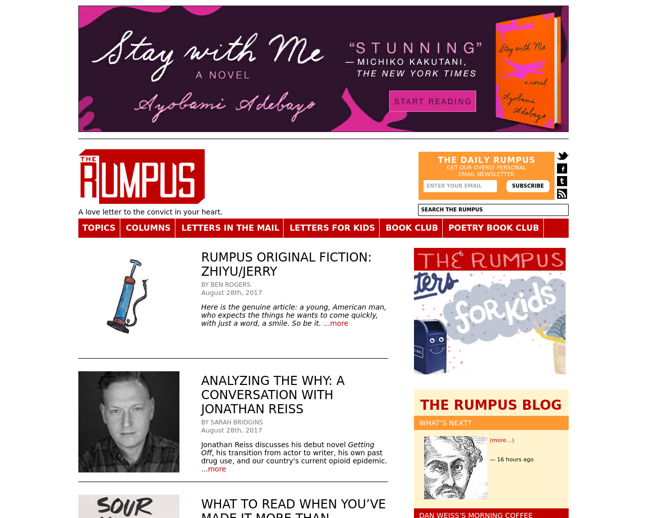 THE-RUMPUS-Advertising-Reviews-Pricing