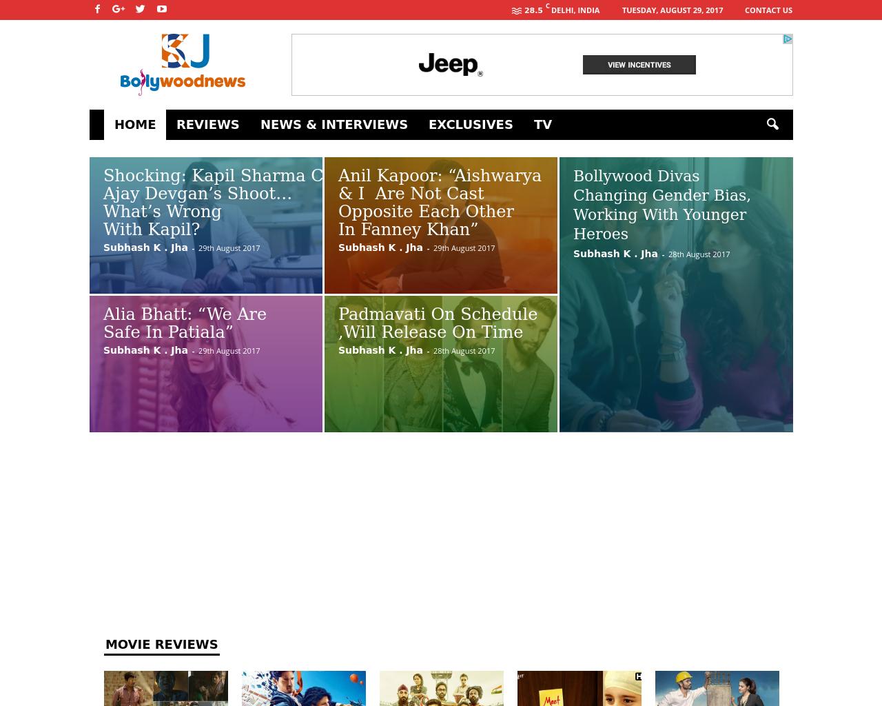 SKJ-Bollywood-Advertising-Reviews-Pricing