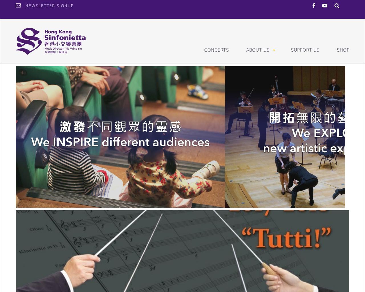 Hong-Kong-Sinfonietta-Advertising-Reviews-Pricing