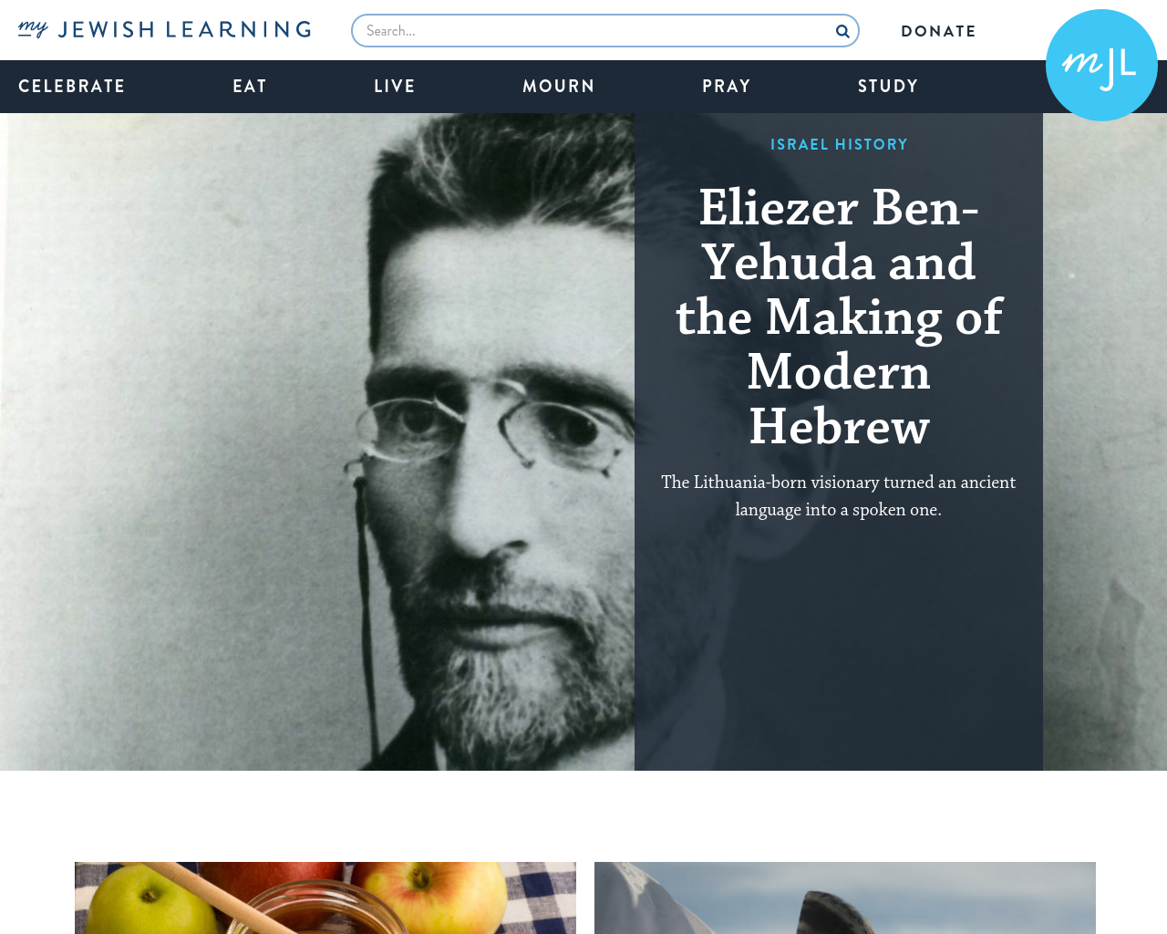 My-Jewish-Learning-Advertising-Reviews-Pricing
