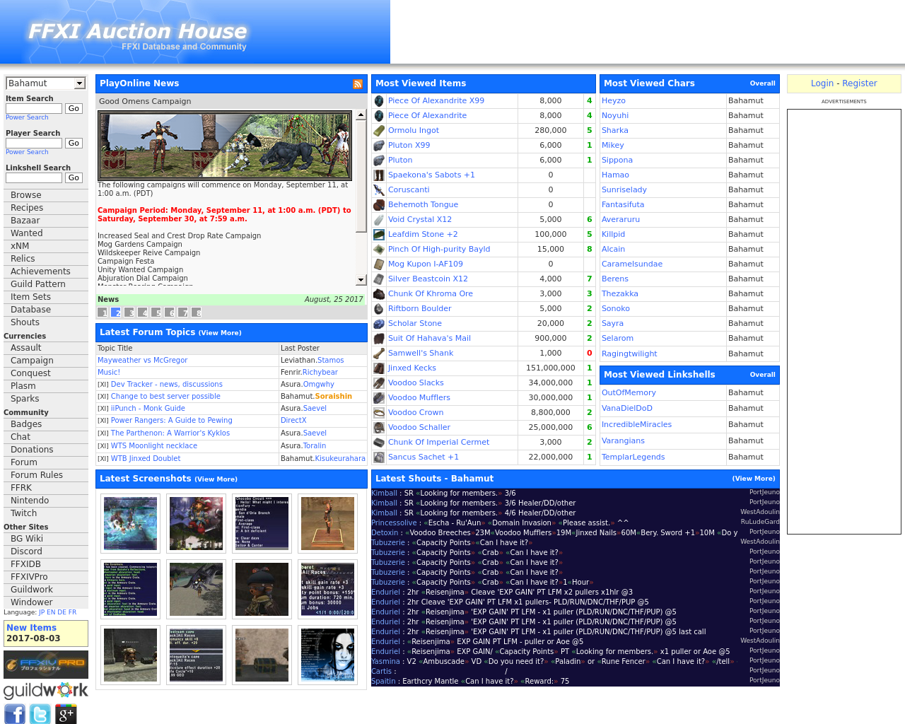 FFXI-Auction-House-Advertising-Reviews-Pricing