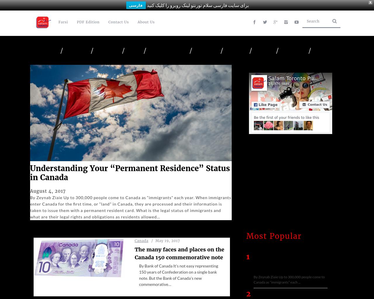 Salam-Toronto-Advertising-Reviews-Pricing