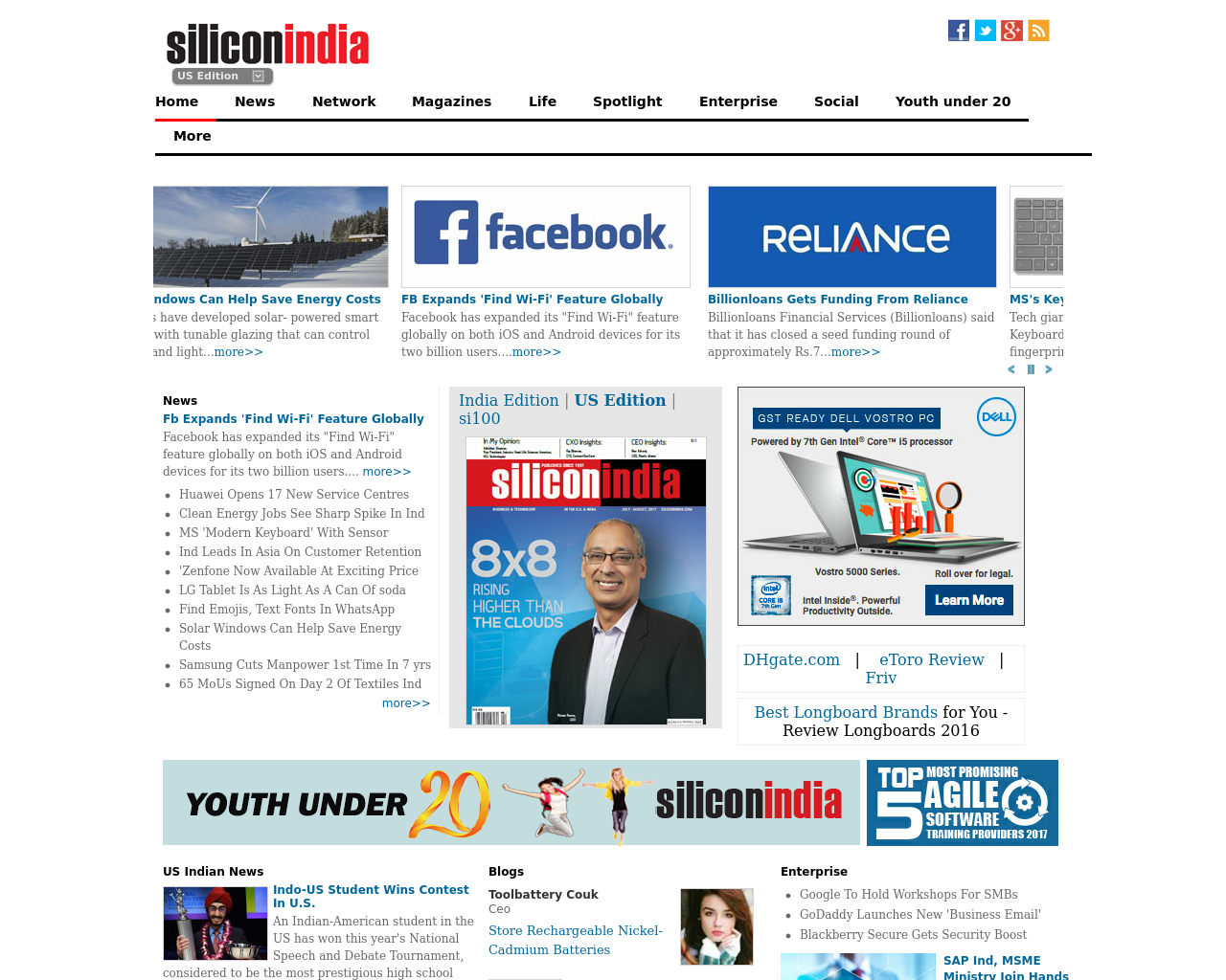 Silicon-India-Advertising-Reviews-Pricing