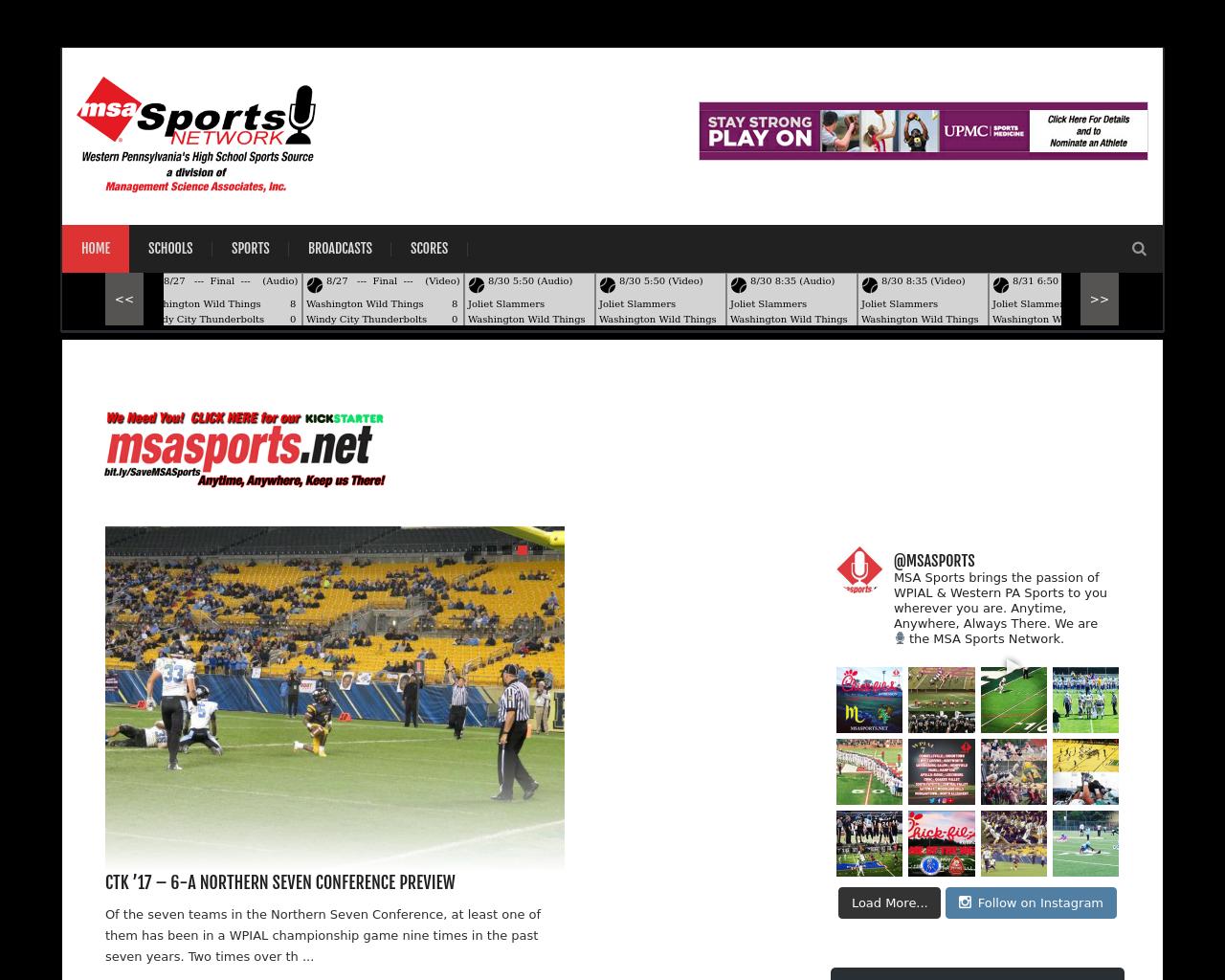 MSA-Sports-Advertising-Reviews-Pricing
