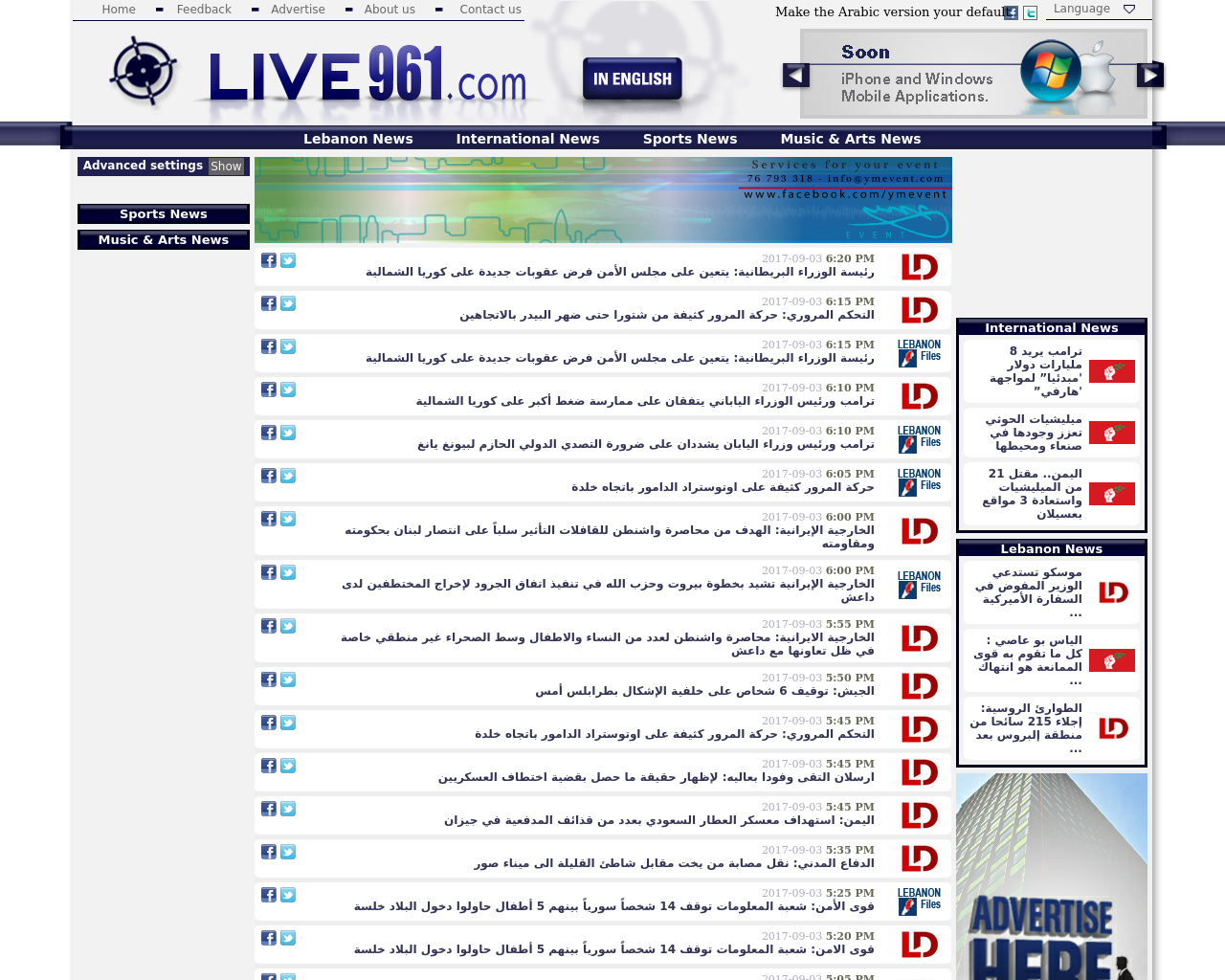 Live961-Advertising-Reviews-Pricing