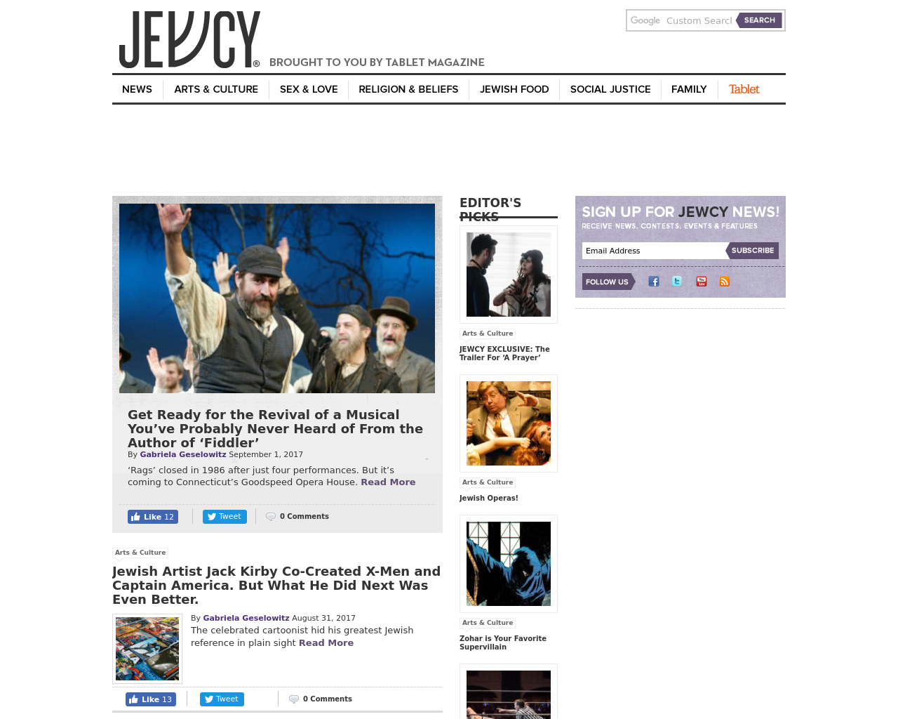 Jewcy-Advertising-Reviews-Pricing