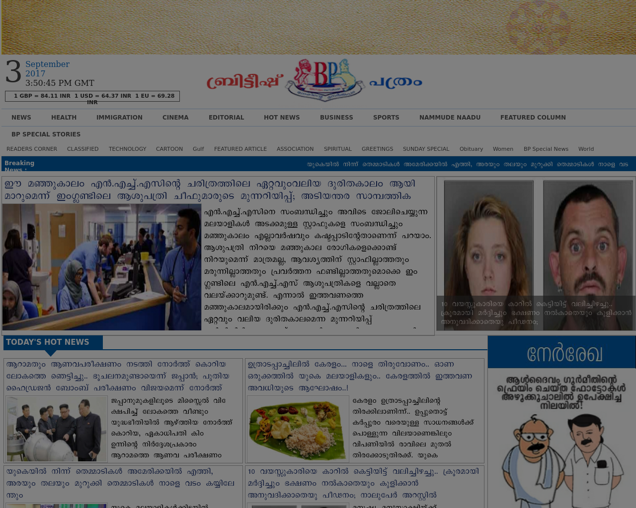 BRISKODA-(The-Skoda-Forum-and-Community)-Advertising-Reviews-Pricing