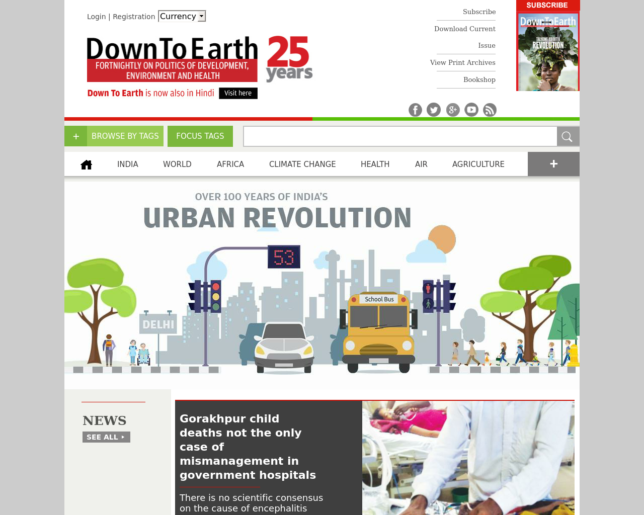 Down-to-Earth-Advertising-Reviews-Pricing