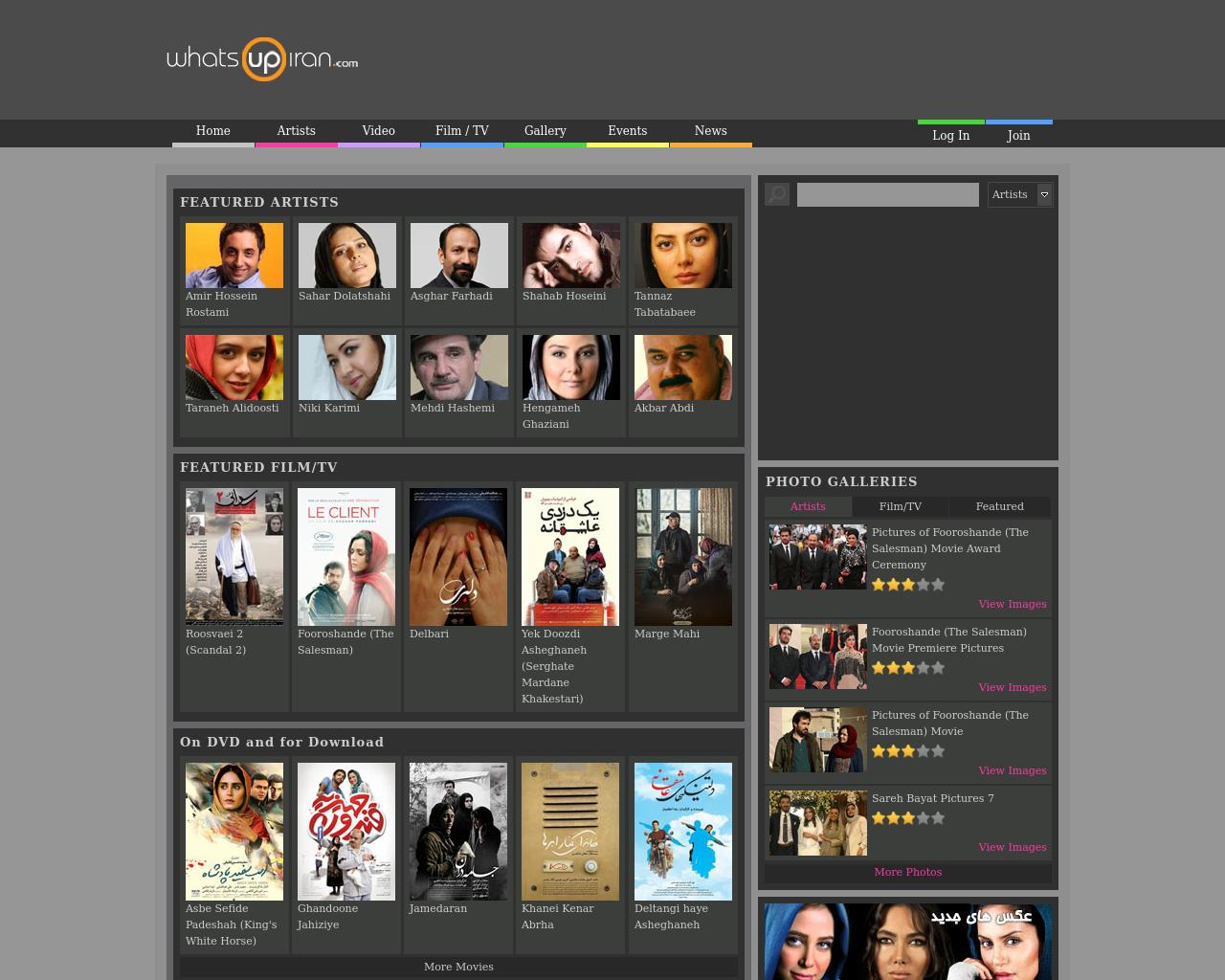 WhatsUpIran-Advertising-Reviews-Pricing