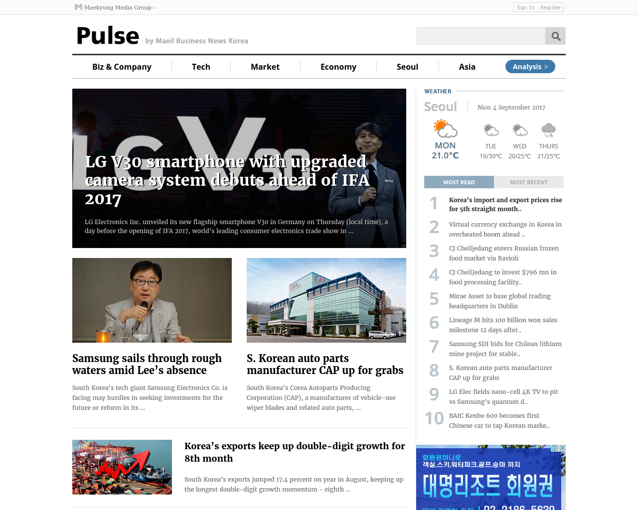 Pulse-by-Maeil-Business-News-Korea-Advertising-Reviews-Pricing