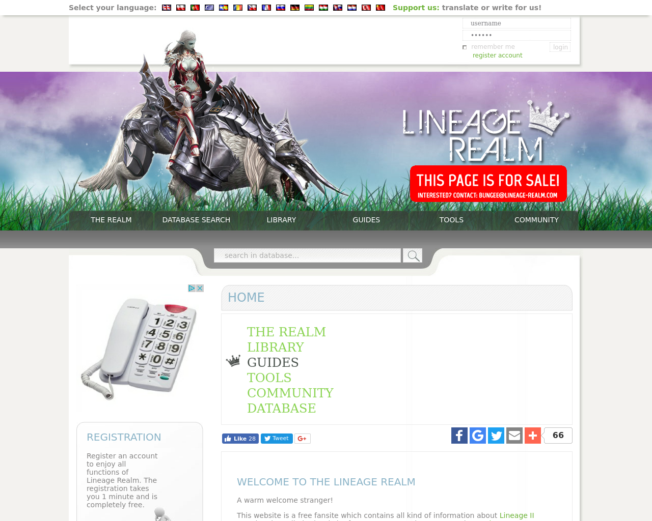 Lineage-Realm-Advertising-Reviews-Pricing