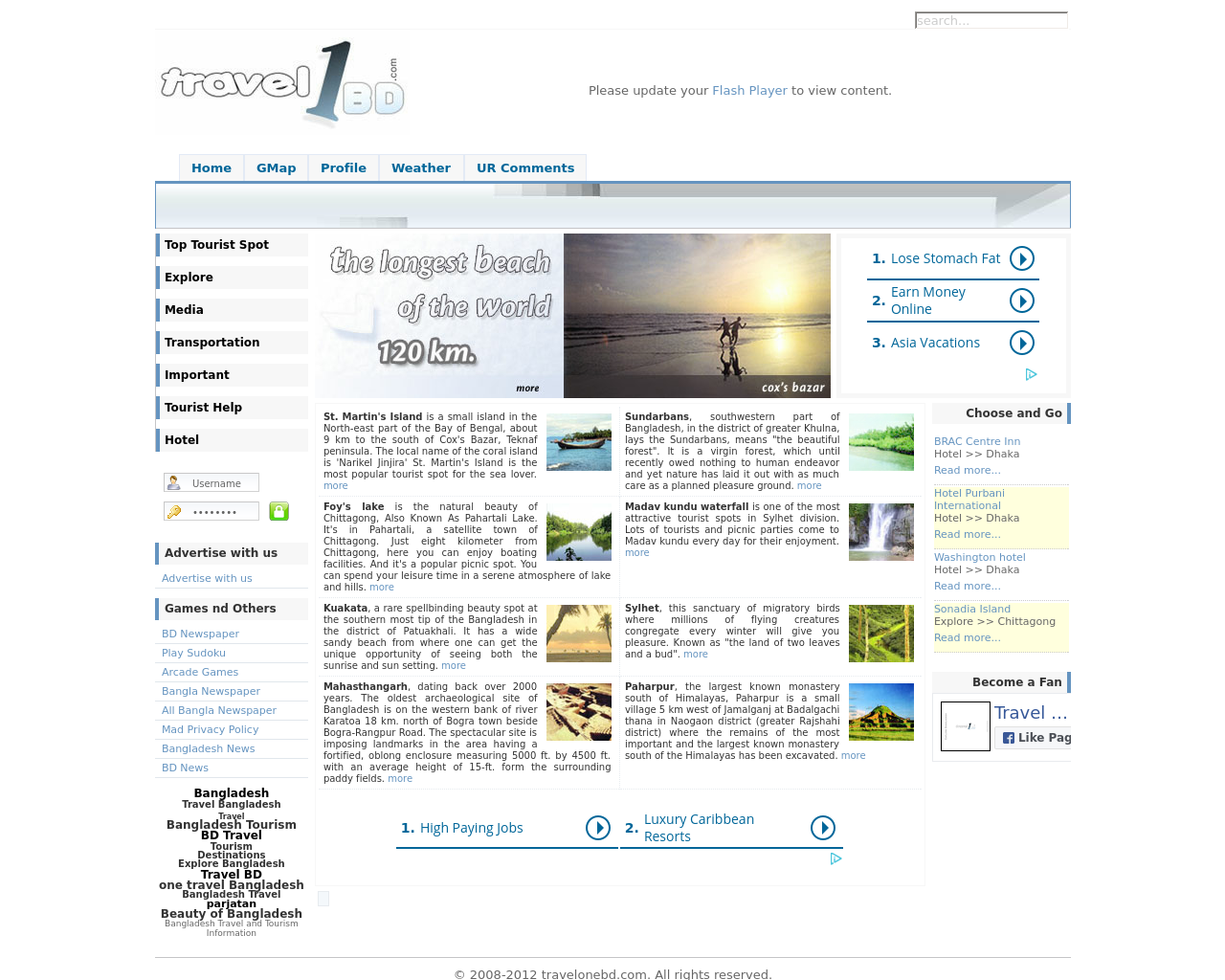Travel-One-BD-Advertising-Reviews-Pricing