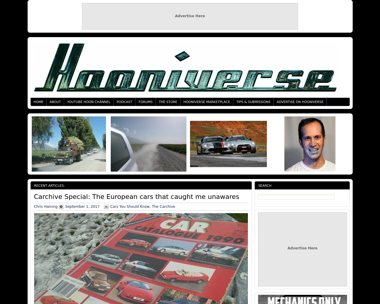 Hooniverse-Advertising-Reviews-Pricing