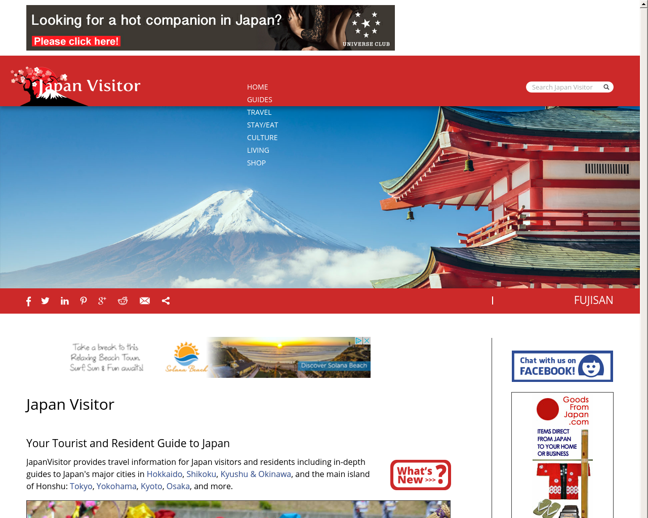 Japan-Visitor-Advertising-Reviews-Pricing