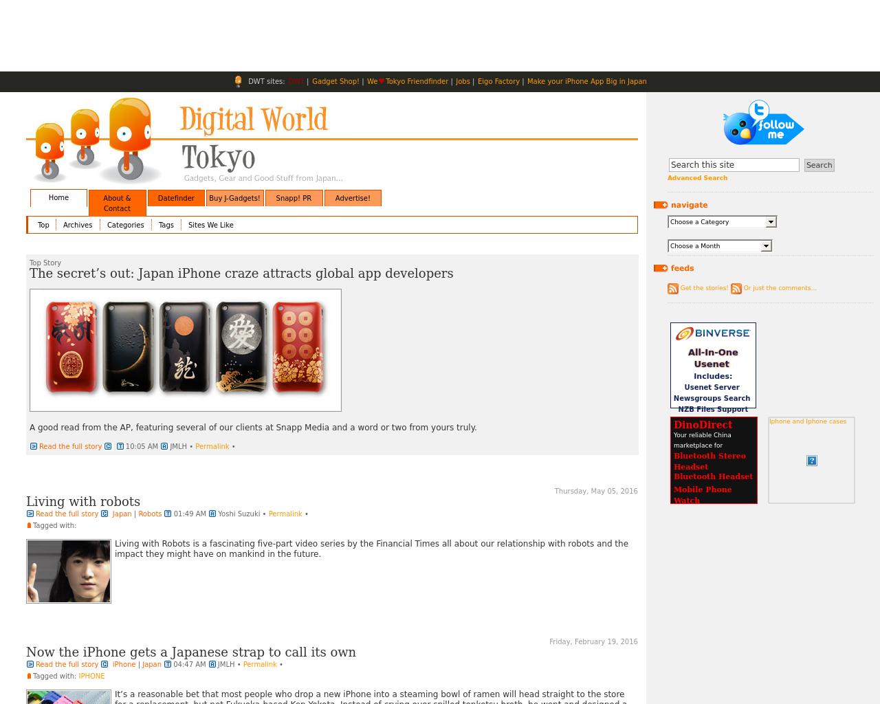 Digital-World-Tokyo-Advertising-Reviews-Pricing