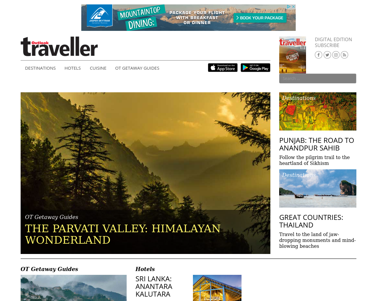 Outlook-Traveller-Advertising-Reviews-Pricing
