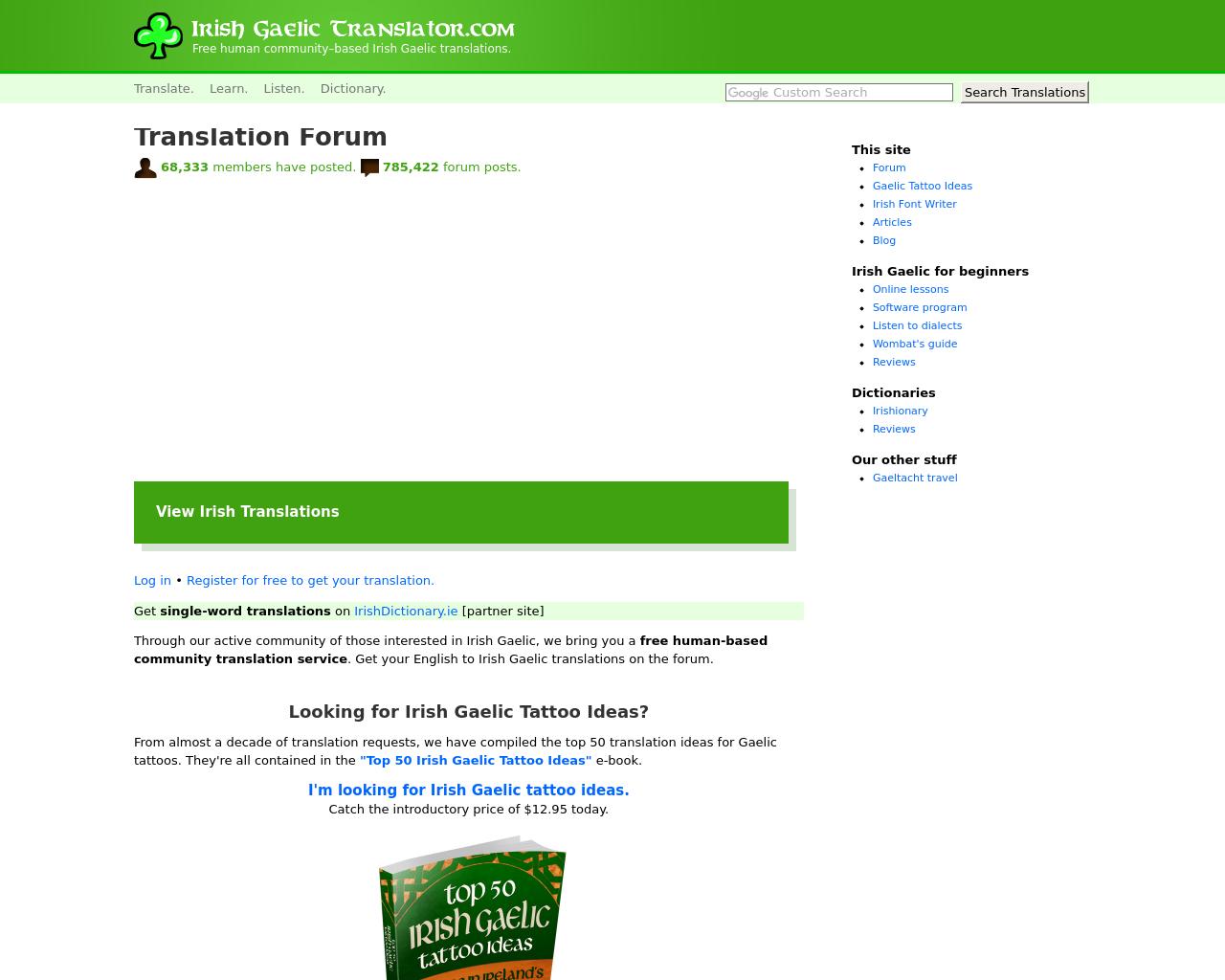 Irish-Gaelic-Translator-Advertising-Reviews-Pricing