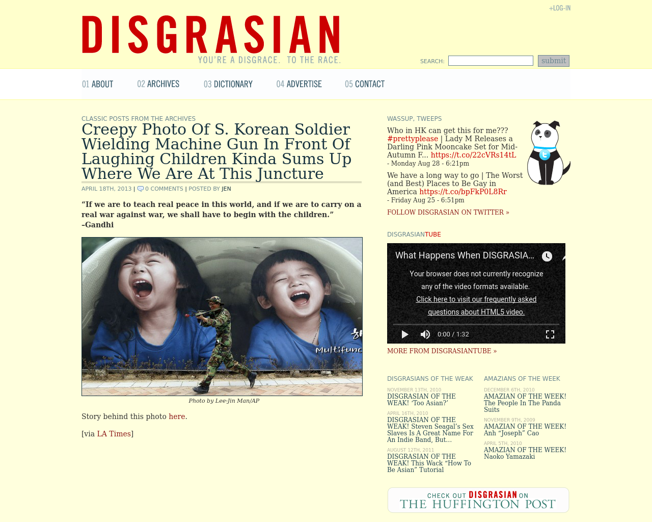 Disgrasian-Advertising-Reviews-Pricing