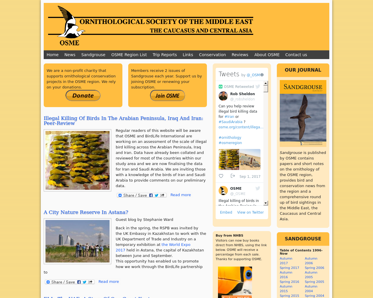 Osme.org-Advertising-Reviews-Pricing