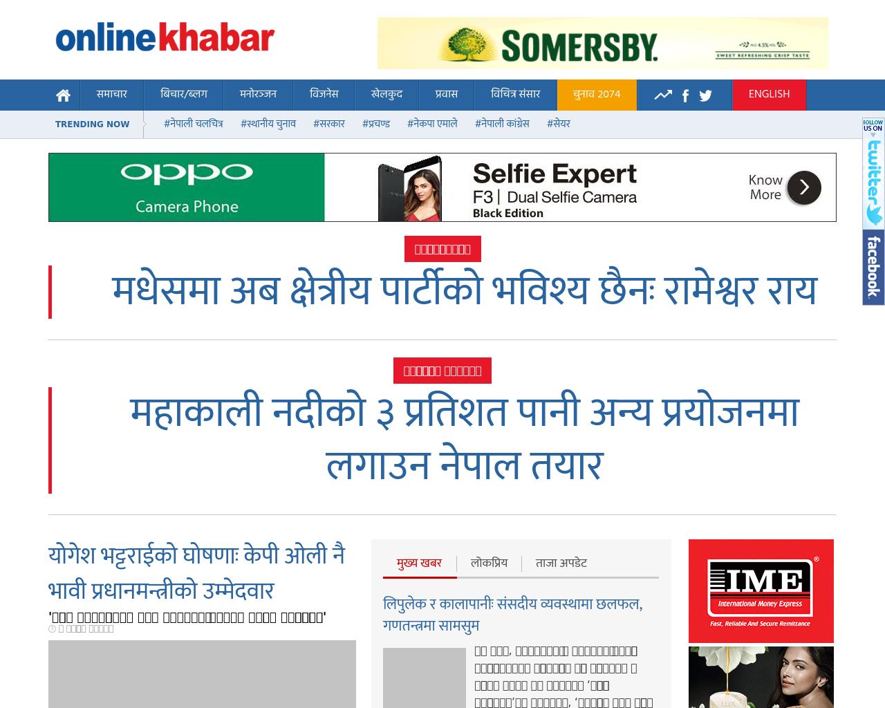 onlinekhabar-Advertising-Reviews-Pricing