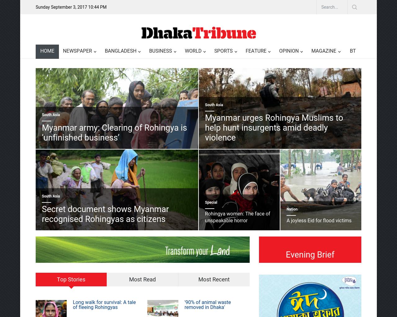 DhakaTribune-Advertising-Reviews-Pricing