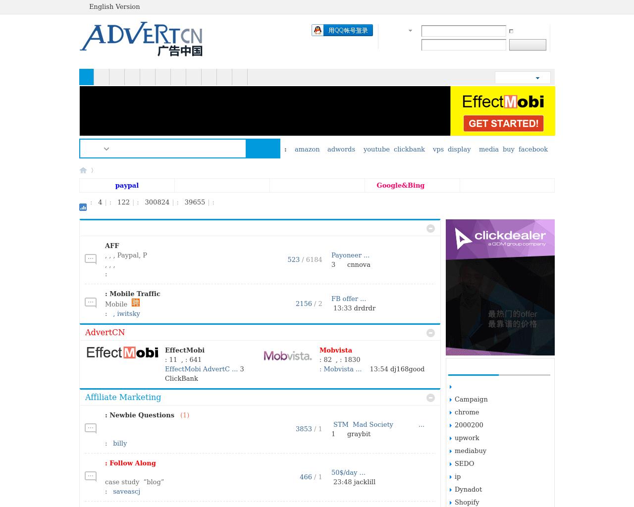 ADVERT-CN-Advertising-Reviews-Pricing