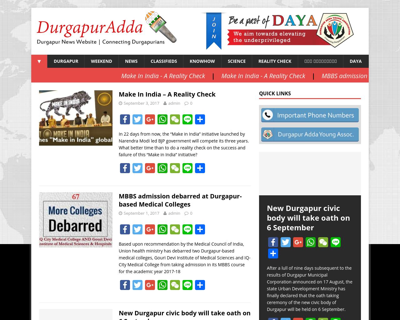 Durgapur-Adda-Advertising-Reviews-Pricing