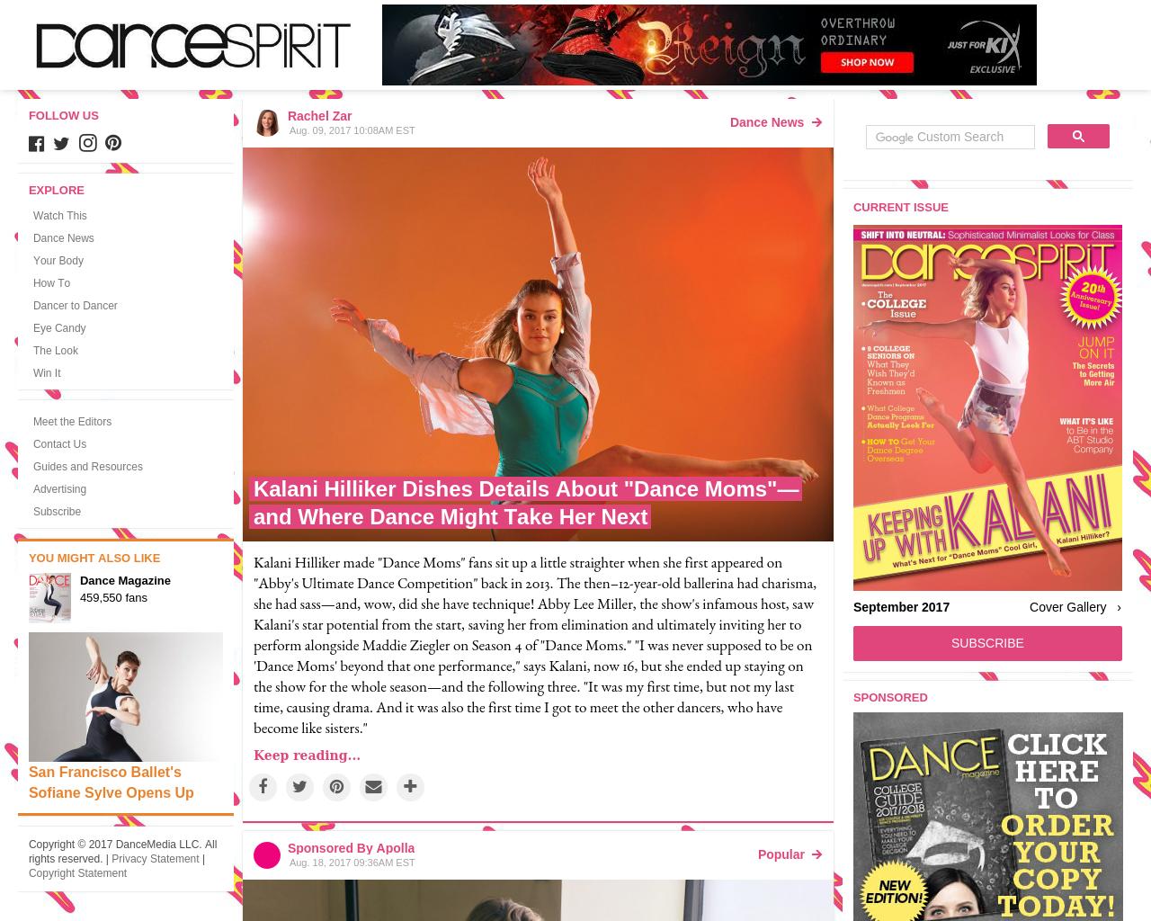 Dance-Spirit-Advertising-Reviews-Pricing
