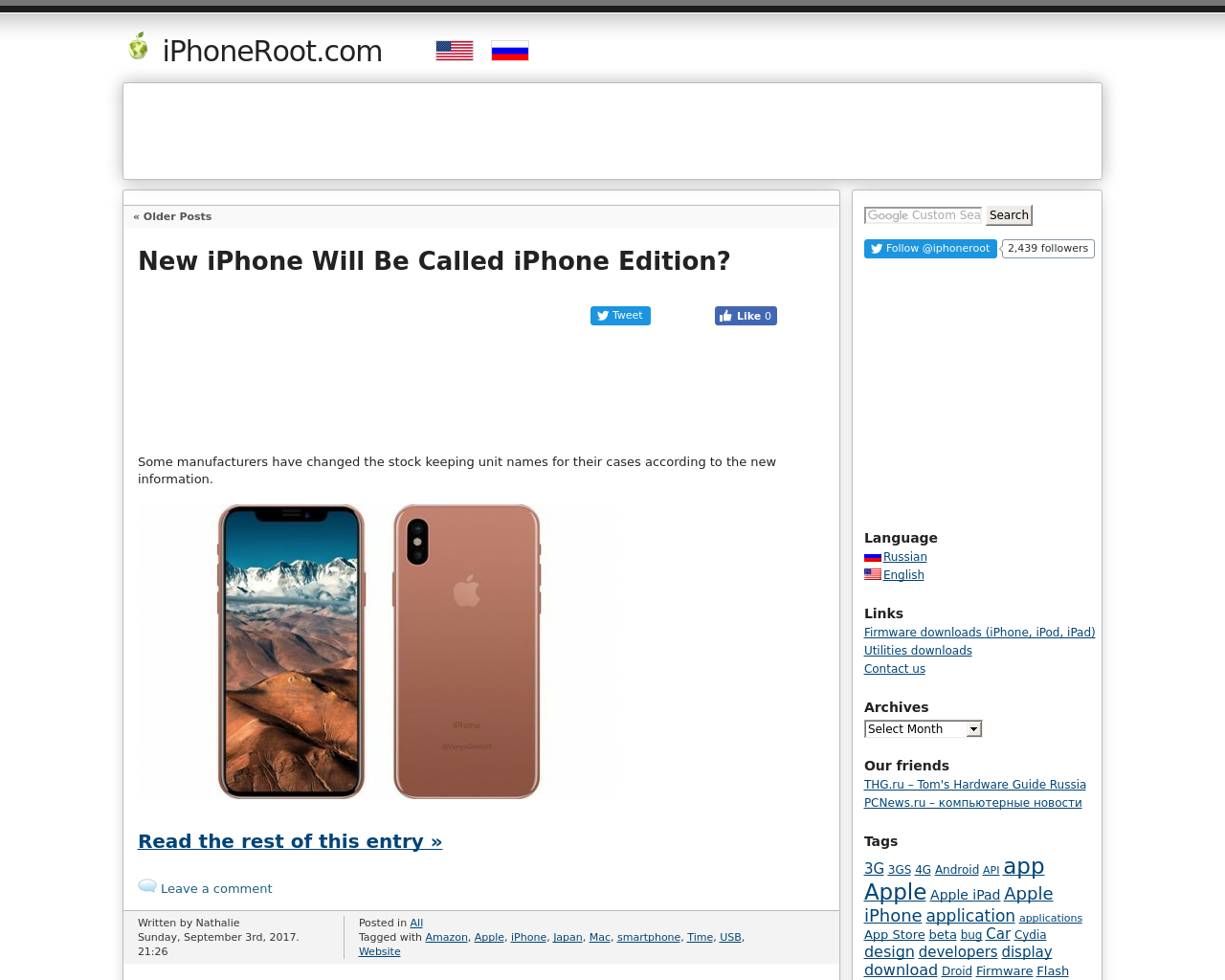 IPhoneRoot.com-Advertising-Reviews-Pricing