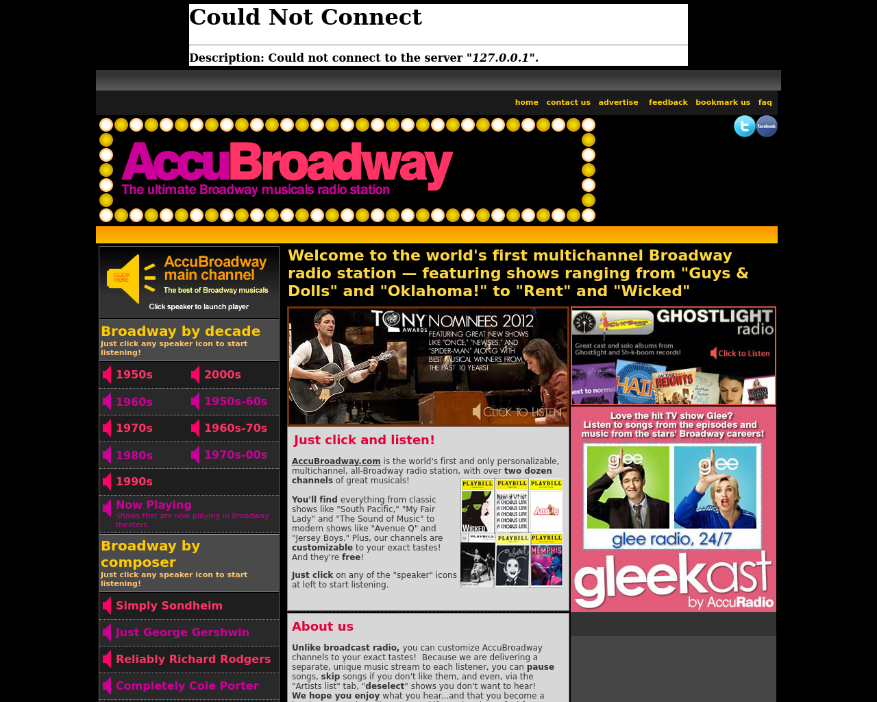 AccuBroadway-Advertising-Reviews-Pricing