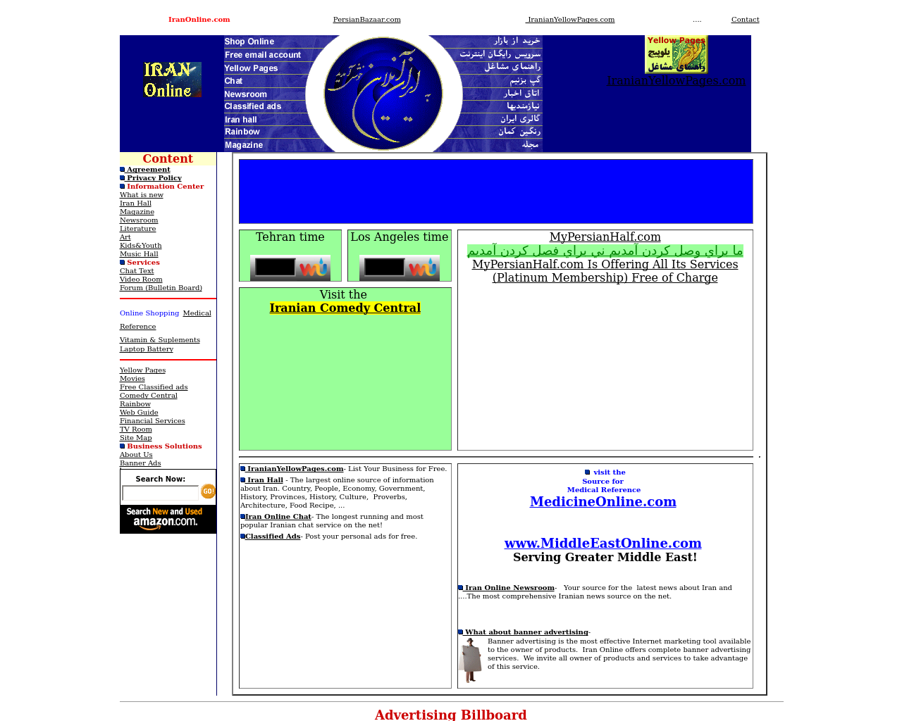 Iran-Online-Advertising-Reviews-Pricing