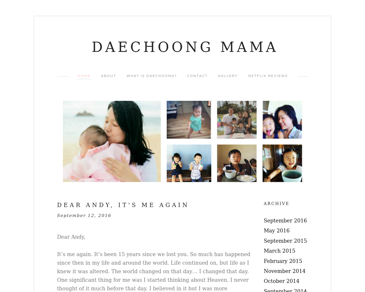 Daechoong-Mama-Advertising-Reviews-Pricing