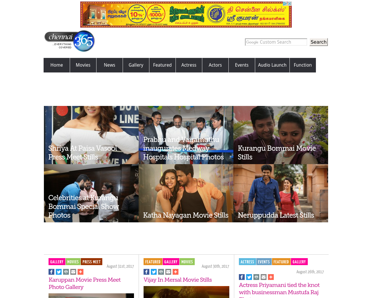 Chennai365-Advertising-Reviews-Pricing