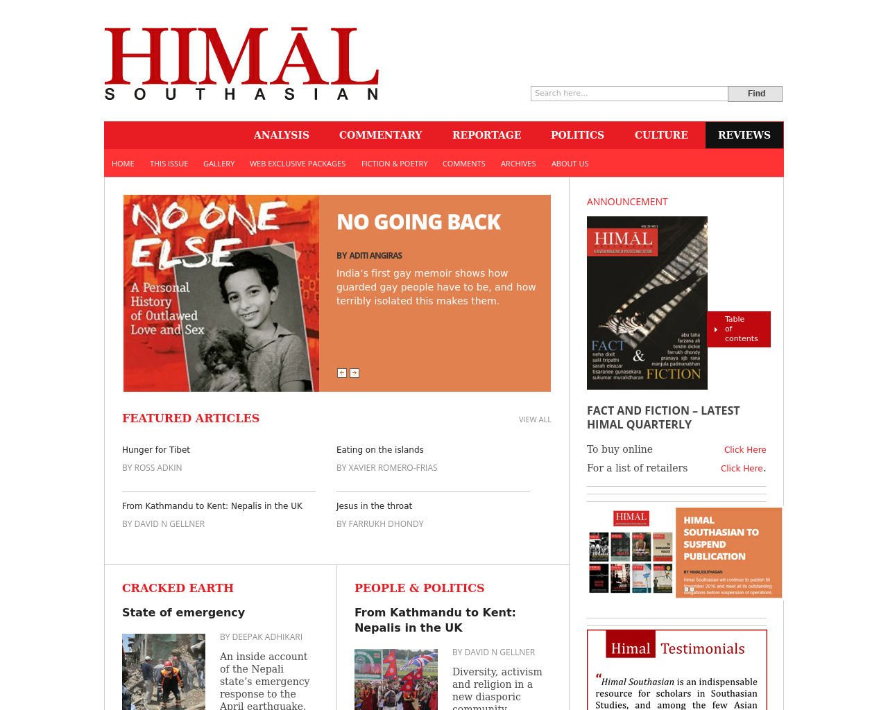 Himal-Southasian-Advertising-Reviews-Pricing