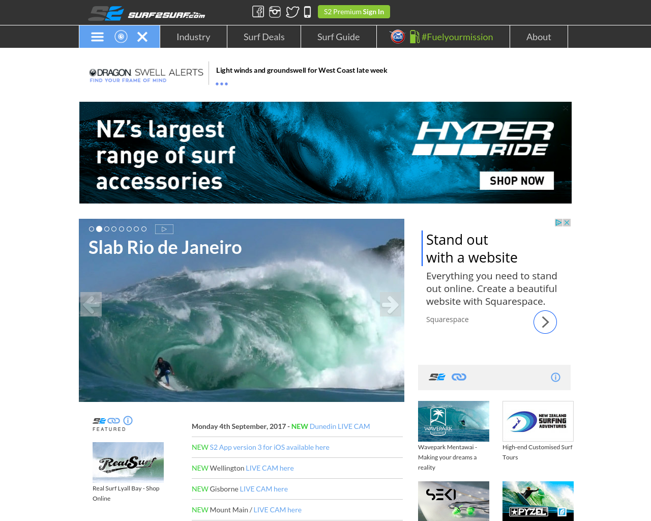S2-Surf2Surf-Advertising-Reviews-Pricing