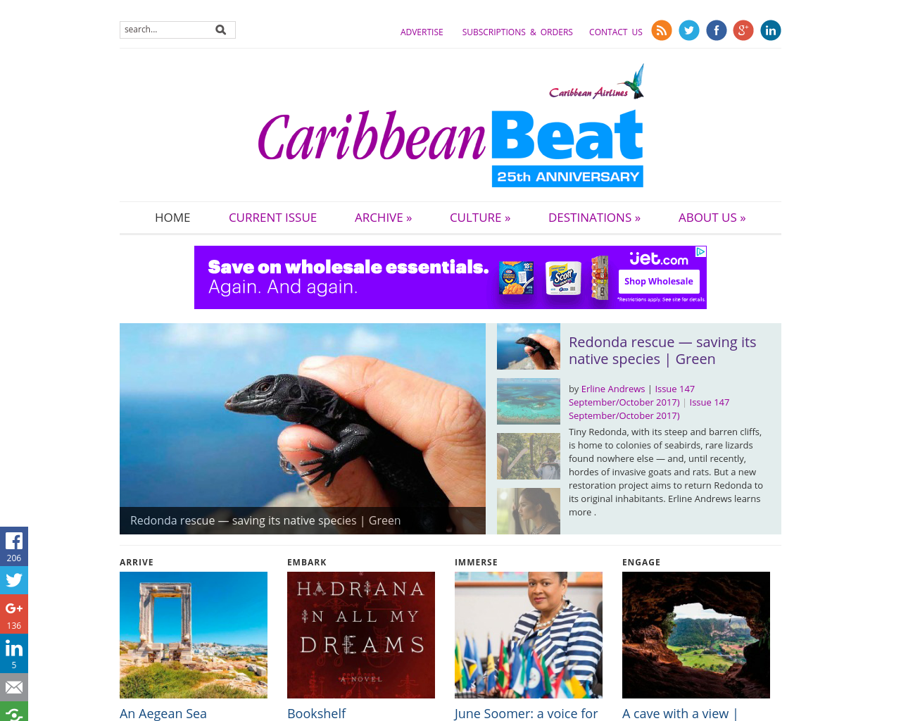 Caribbean-Beat-Advertising-Reviews-Pricing