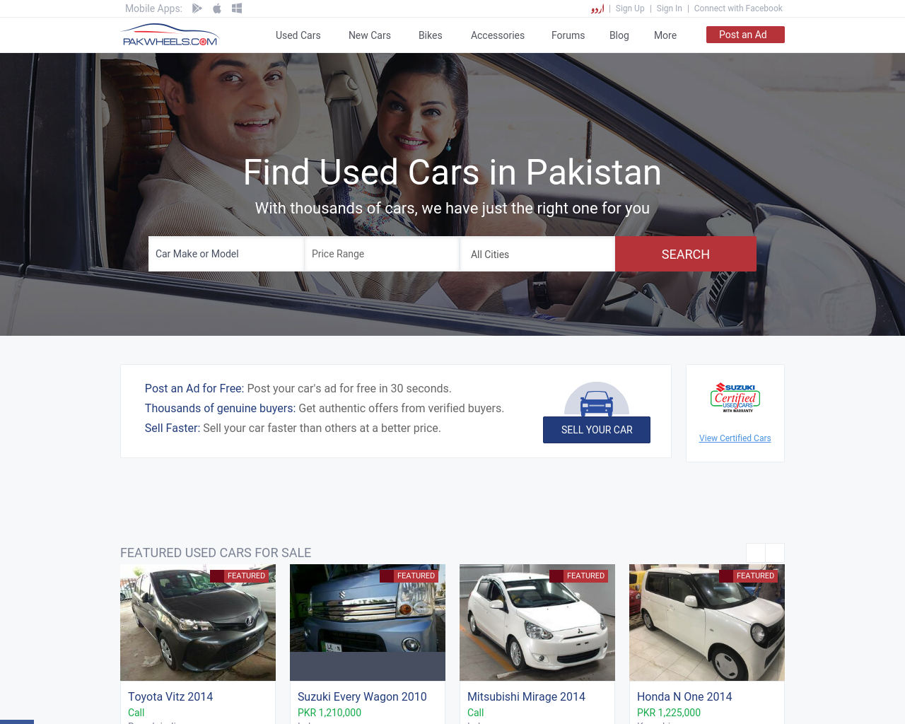 PakWheels-Advertising-Reviews-Pricing