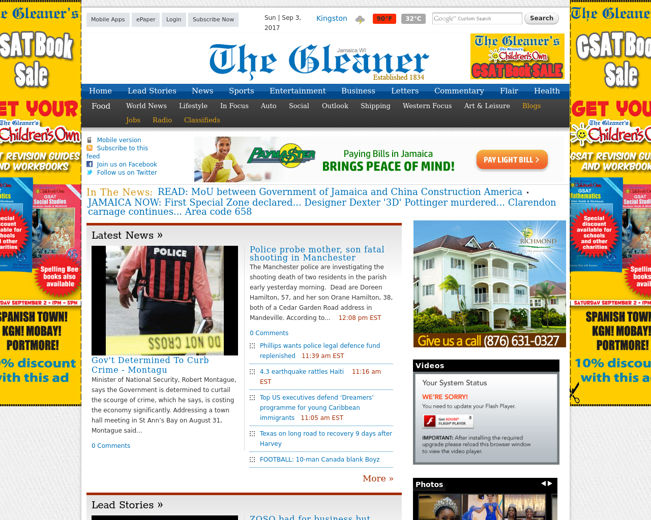 The-Gleaner-Advertising-Reviews-Pricing