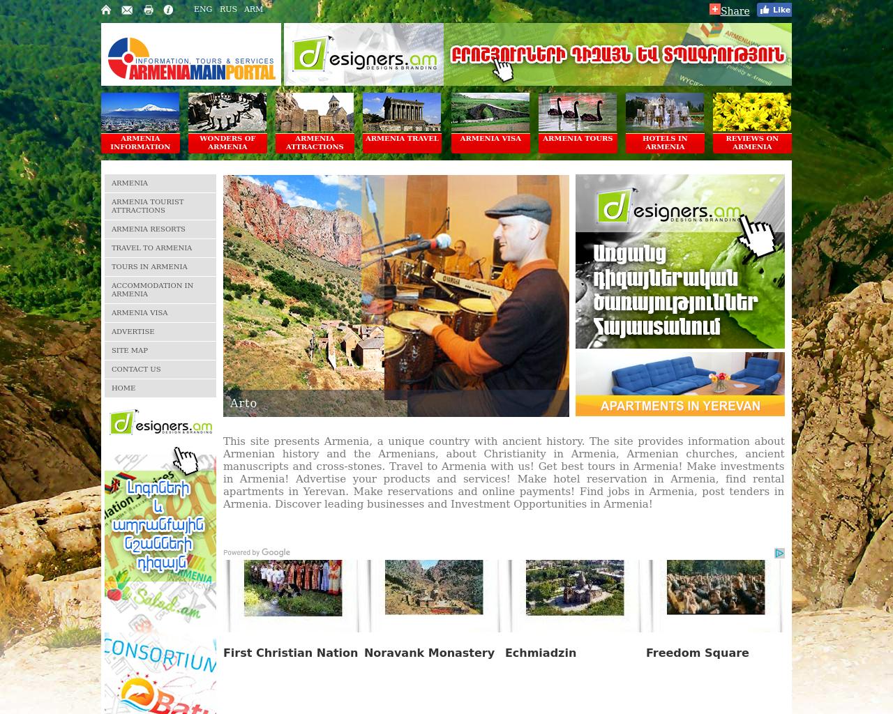 Armenia-Main-Portal-Advertising-Reviews-Pricing