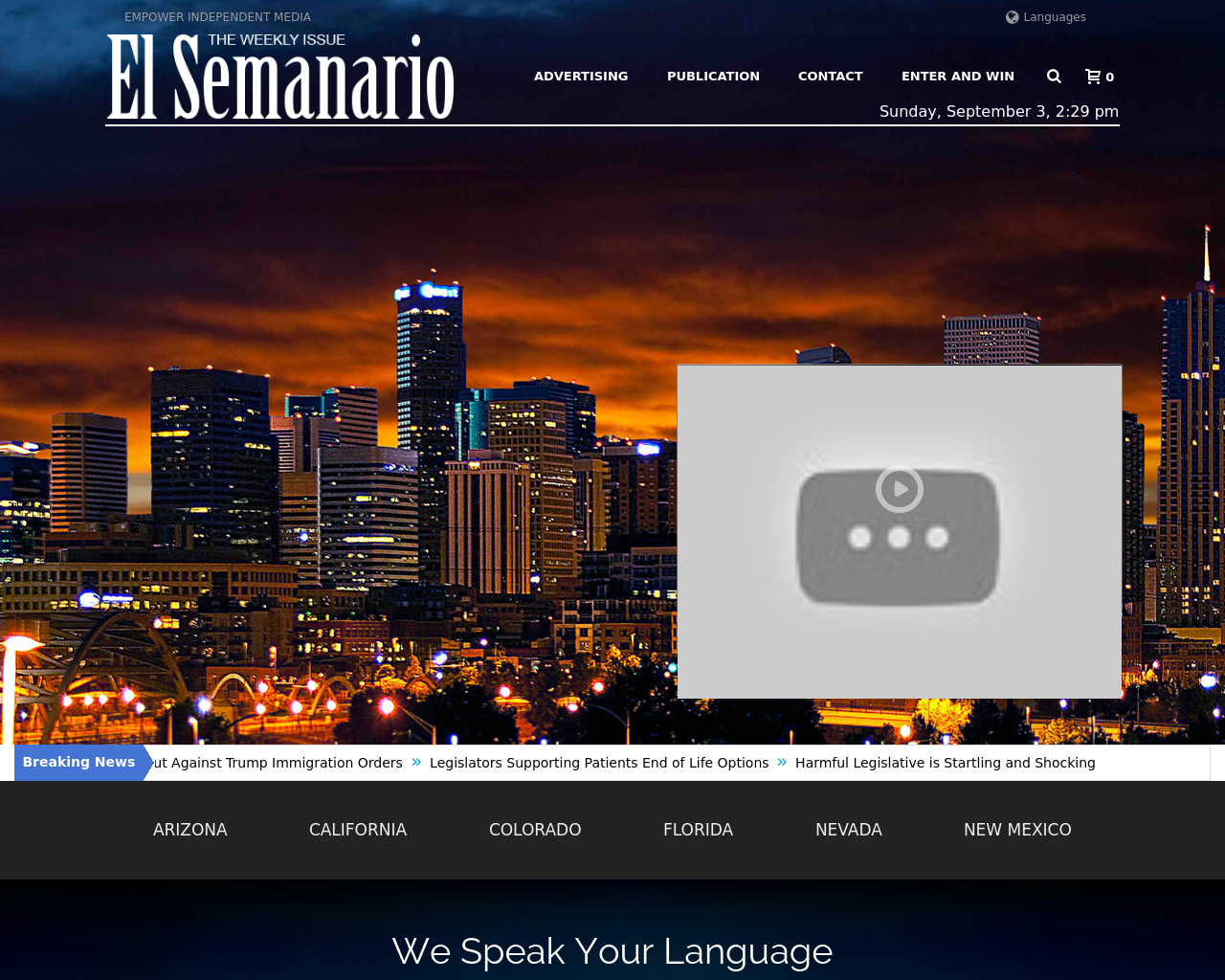 El-Semanario-Advertising-Reviews-Pricing