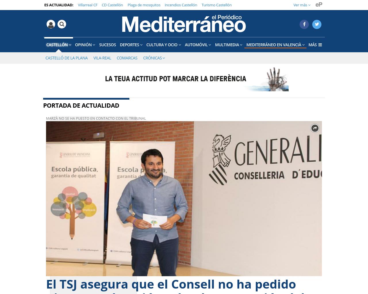 El-Periodico-Mediterraneo-Advertising-Reviews-Pricing
