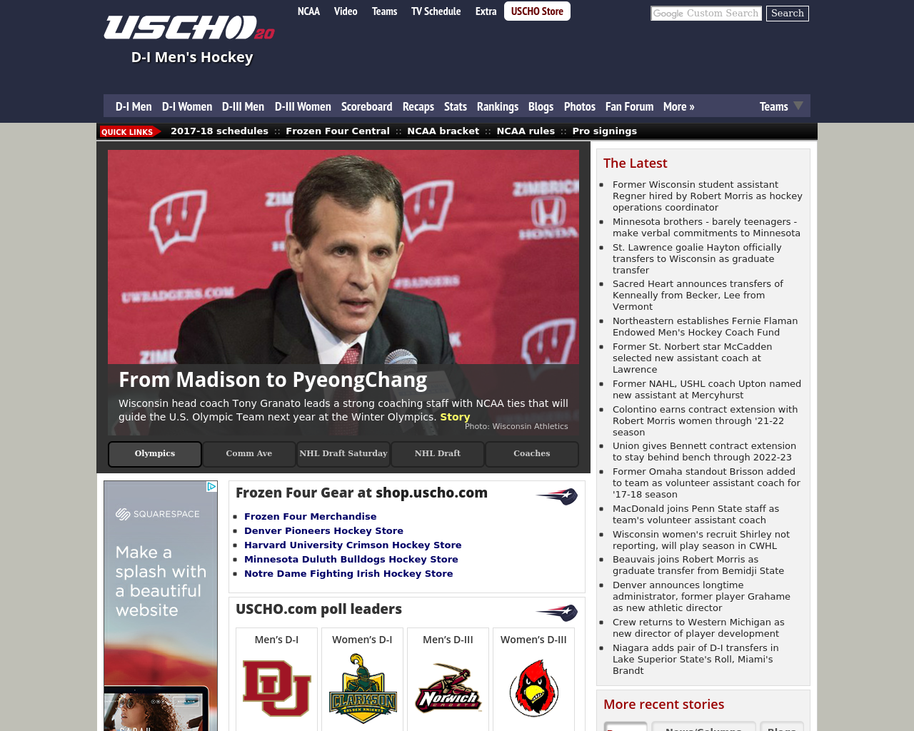USCHO-D-I-Men's-Hockey-Advertising-Reviews-Pricing