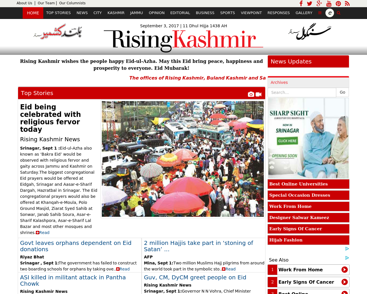 Rising-Kashmir-Advertising-Reviews-Pricing