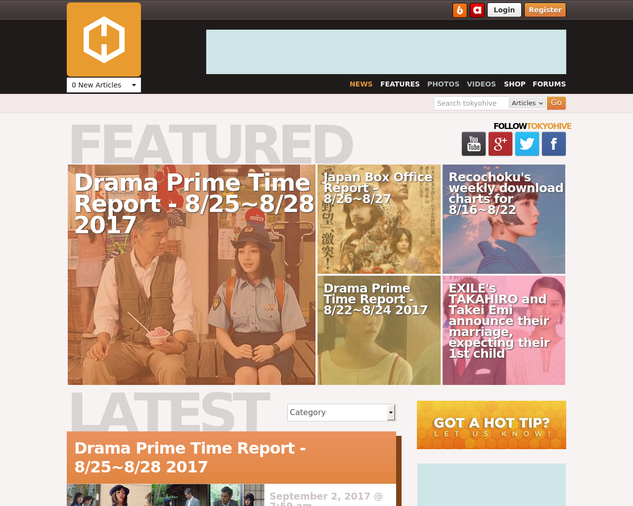 Tokyohive-Advertising-Reviews-Pricing