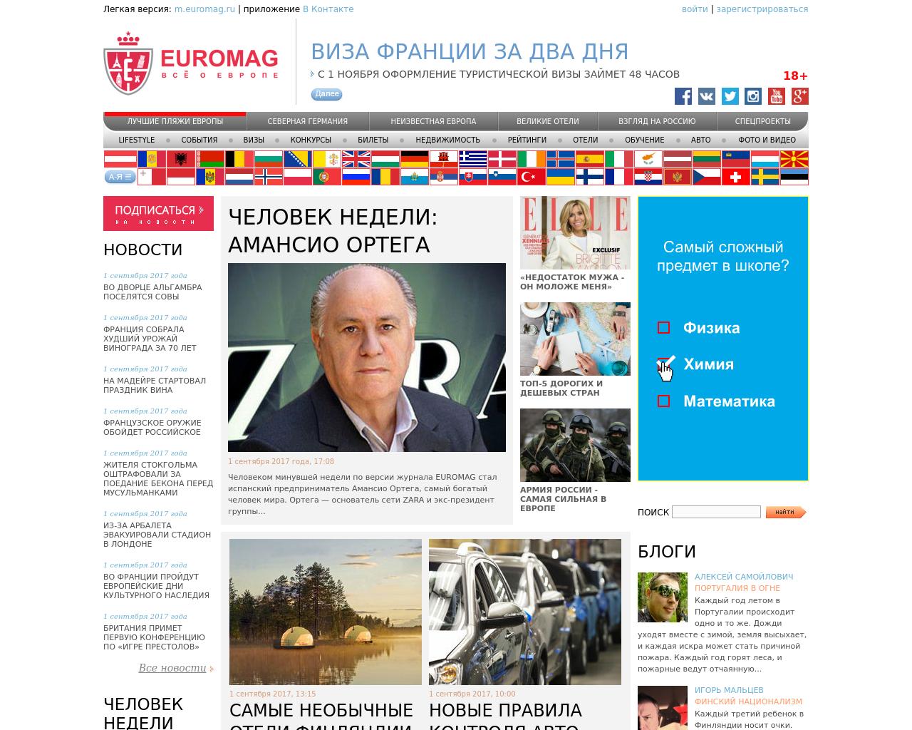 Euromag.ru-Advertising-Reviews-Pricing