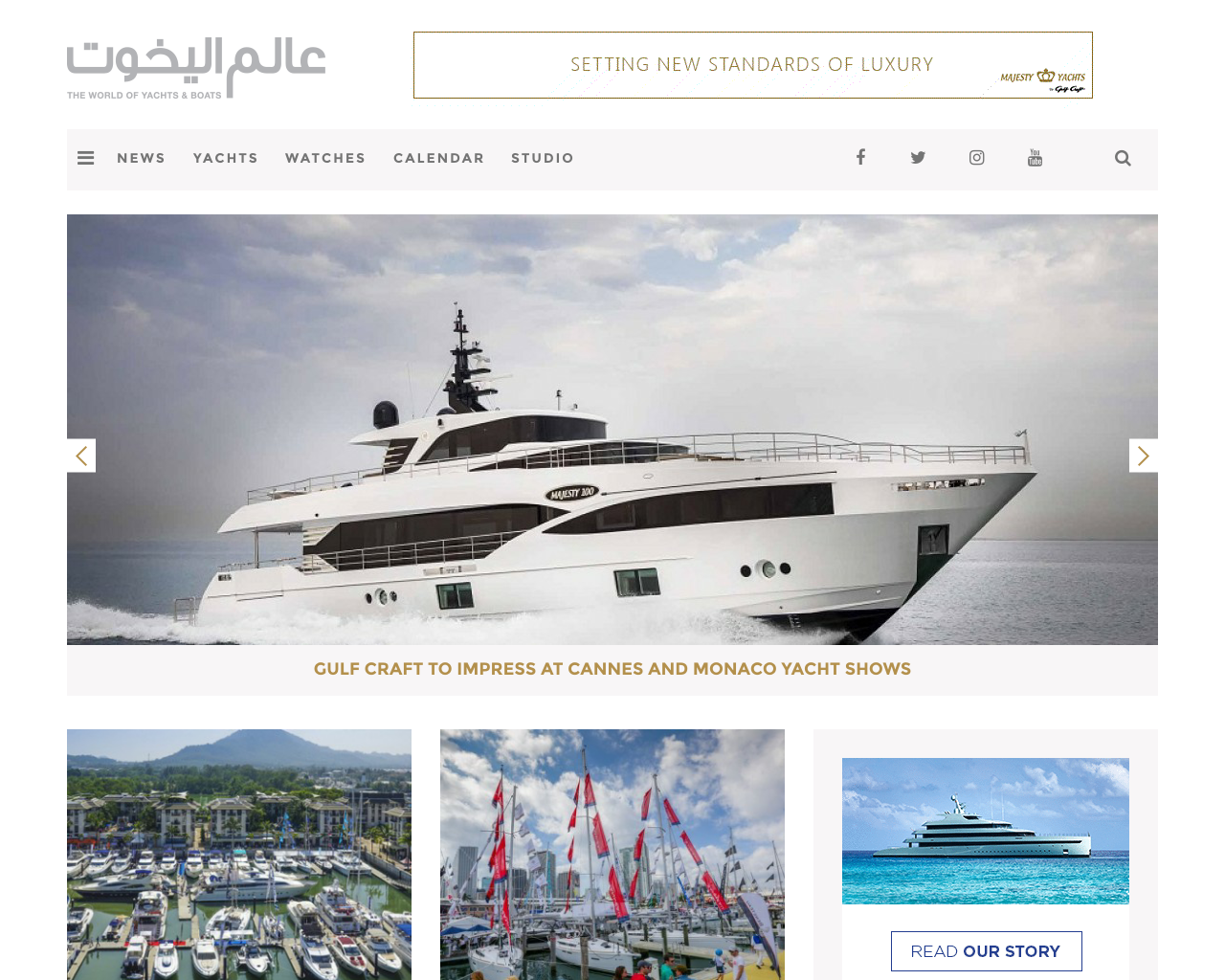 The-World-Of-Yachts-&-Boats-Advertising-Reviews-Pricing